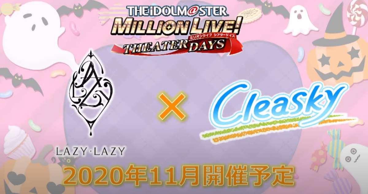 LAZY・LAZY × Cleasky コラボ