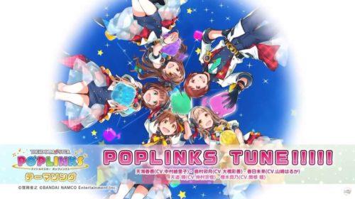 POPLINKS TUNE!!!!!