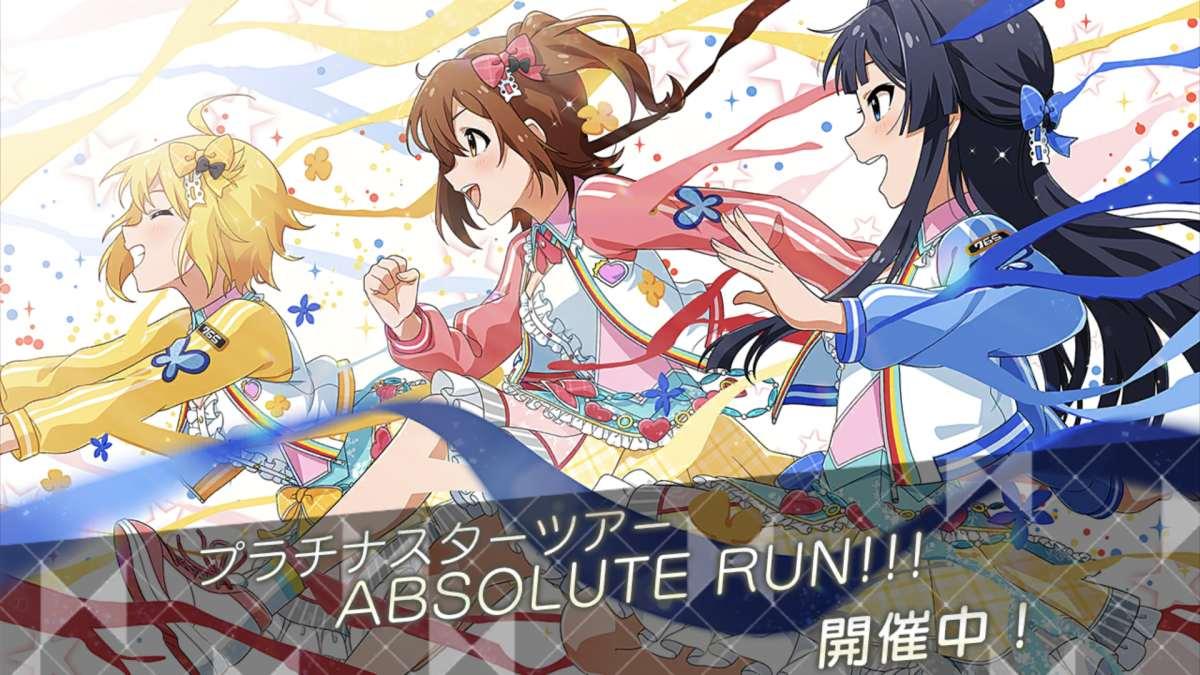 ABSOLUTE RUN!!!
