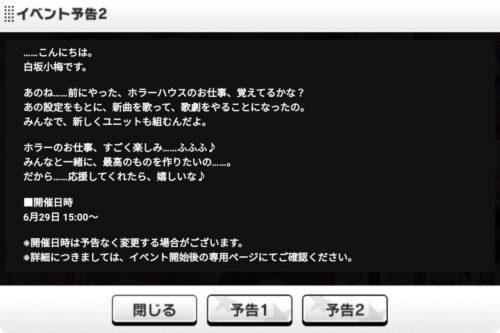 2021/06/29 Live Parade 白坂小梅