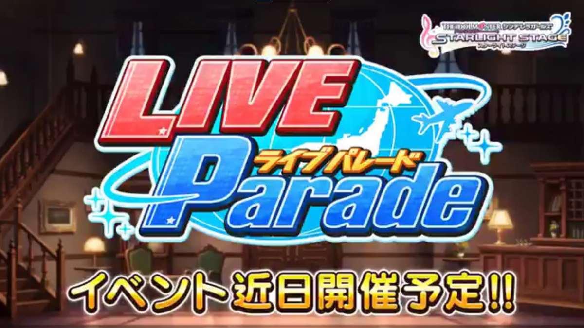 2021/06/29 Live Parade