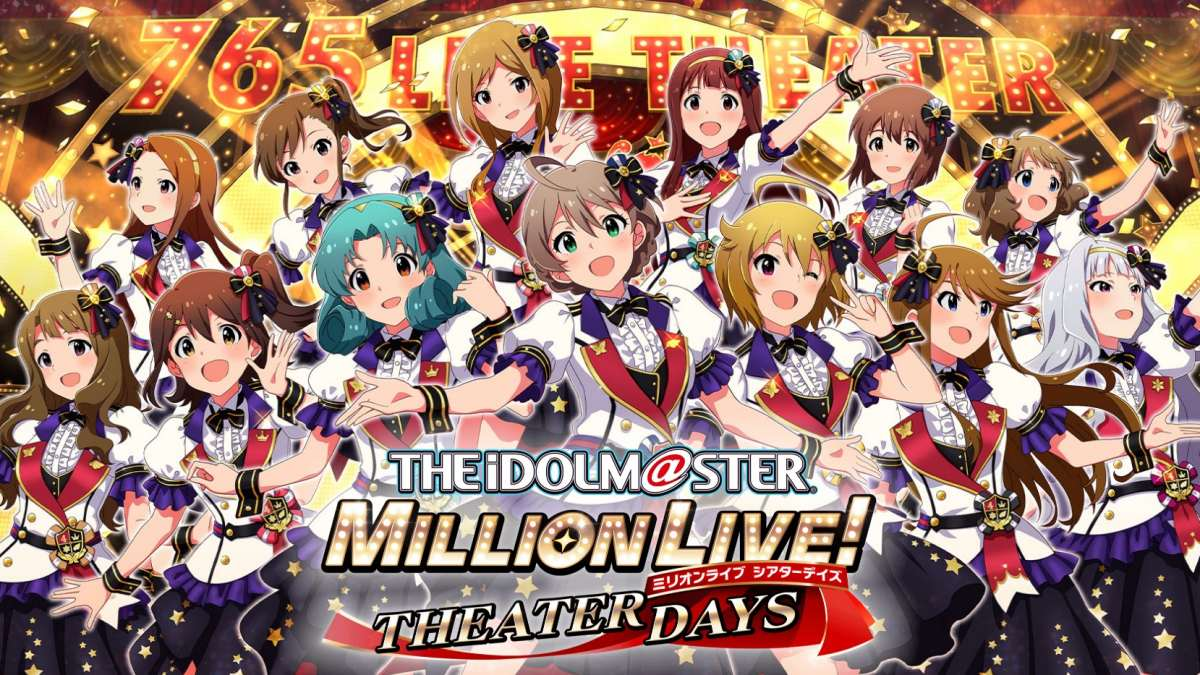 MILLION LIVE! THEATER DAYS - BRIGHT DIAMOND