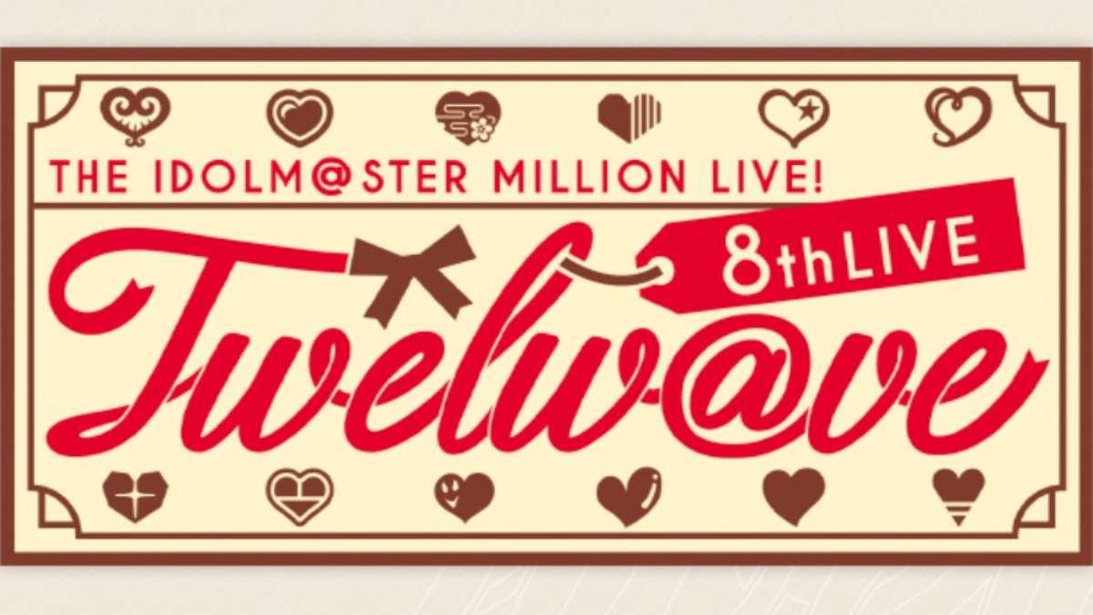 THE IDOLM@STER MILLION LIVE! 8thLIVE Twelw@ve